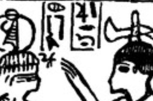 Hieratic Egyptian characters above the hand of Osiris Hor